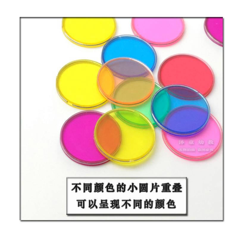 小圆片 彩色圆片计数分类幼儿园专业早教具科学磁力实验100片玩具