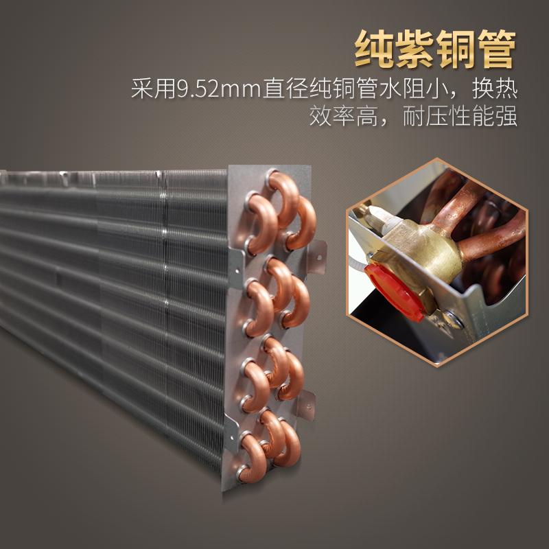 厂家直销 中央空调水暖水冷水空调 纯铜管 WA FP 卧式暗装风机盘管