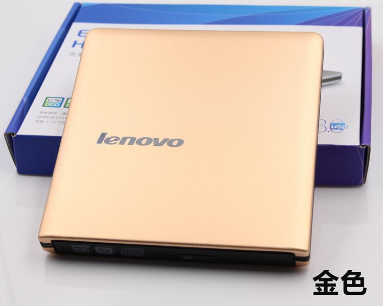 保三年联想外置铝合金光驱 3.0USB DVD刻录机笔记本台式MAC通用型