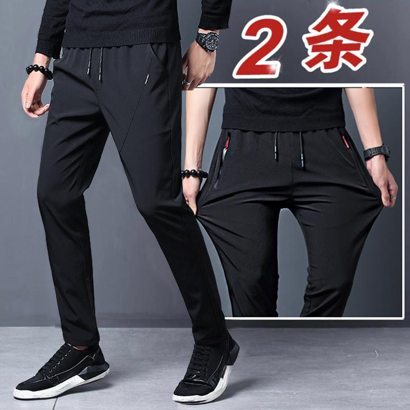 夏季男式休闲裤薄款透气修身长裤韩版时尚纯黑色运动跑步弹力裤子