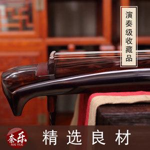 奈乐古琴伏羲式柯檀木收藏级古琴手工斫制仲尼式老杉木送古琴桌凳