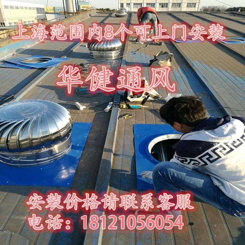 型风球风帽屋顶通风器厂房猪舍烟道排气换气球 600 不锈钢无动力 304