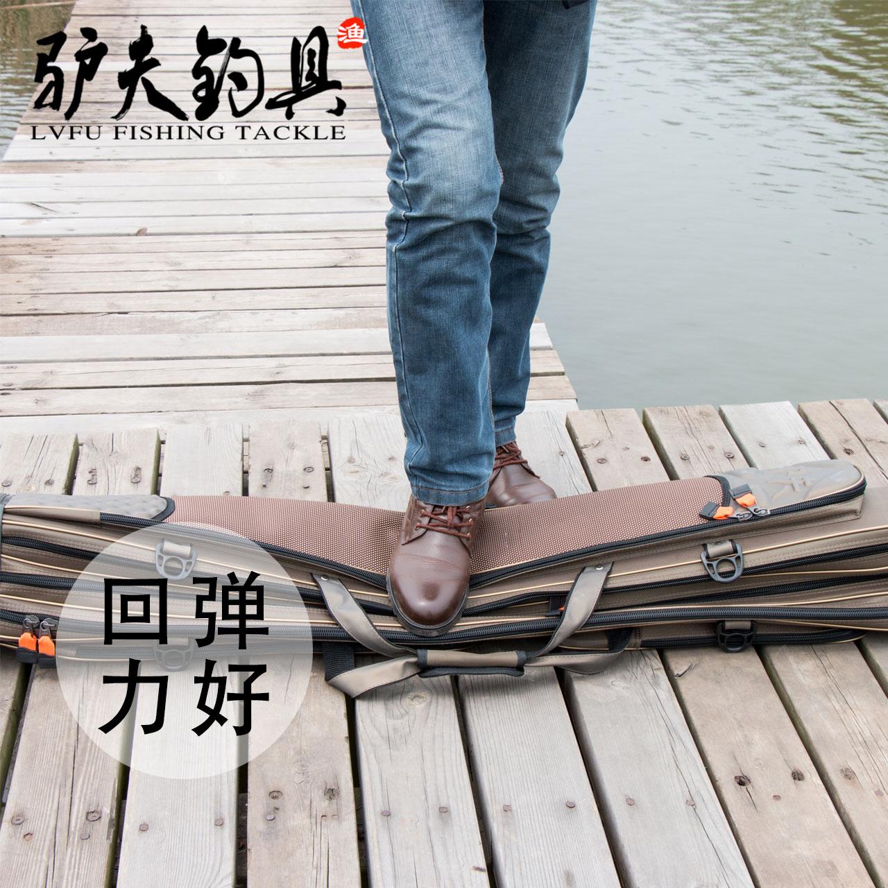 米二层三层鱼具钓鱼包鱼竿杆包垂钓用品 1.25 米 1.2 驴夫特价渔具包