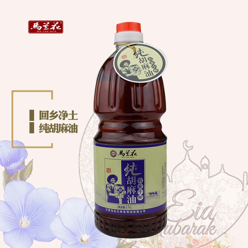 中国大陆马兰花熟榨亚麻籽油初榨胡麻油食用油2.5L装