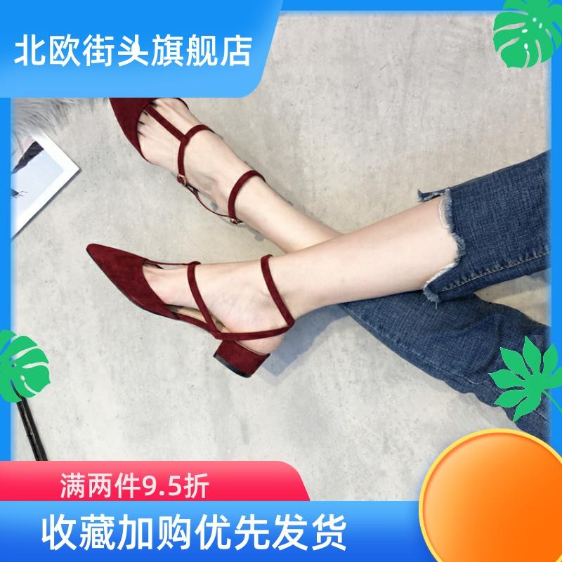 粗跟单鞋女2020新款江疏影同款一字扣浅口绑带尖头红色平底婚鞋潮