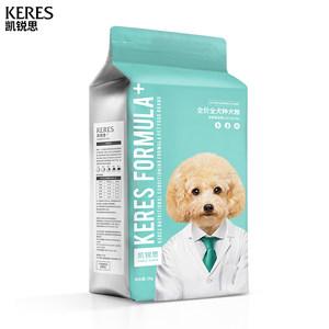 凯锐思狗粮 泰迪比熊博美雪纳瑞柯基小型犬幼犬成犬全价通用型粮
