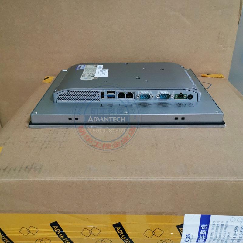 研华PPC-3120S 3150S 3100S工业平板电脑 触摸屏一体机 全新整机