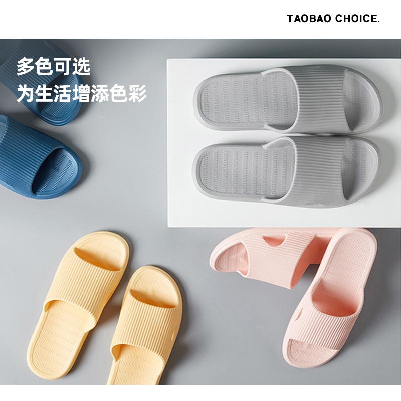 淘宝心选EVA日式拖鞋