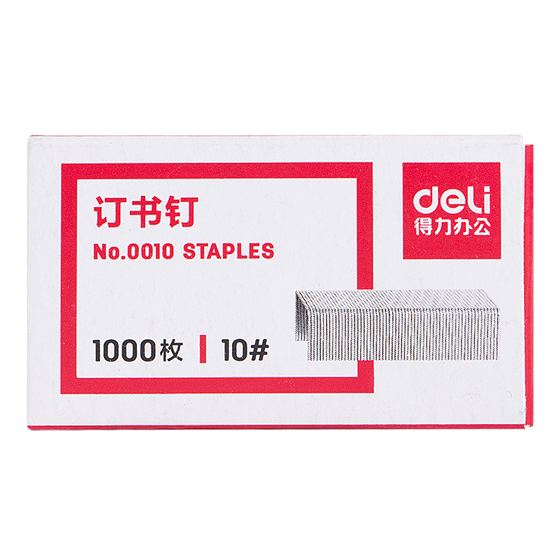 【10盒】得力0010订书针 10号订书钉小号10#钉书针1000枚/盒