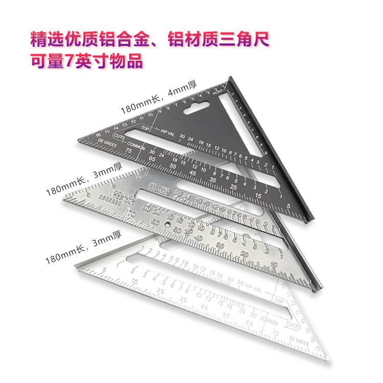 90度不锈钢直角尺 L型尺 拐尺 木工尺 三角尺 量角器测量仪角度尺