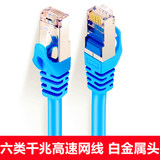 Network cable household super 6 six gigabit computer 5 five router 10 broadband outdoor finished high-speed network 15 m