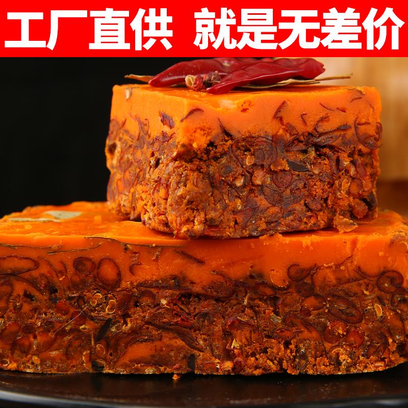 【十吉】重庆纯手工牛油火锅底料500g