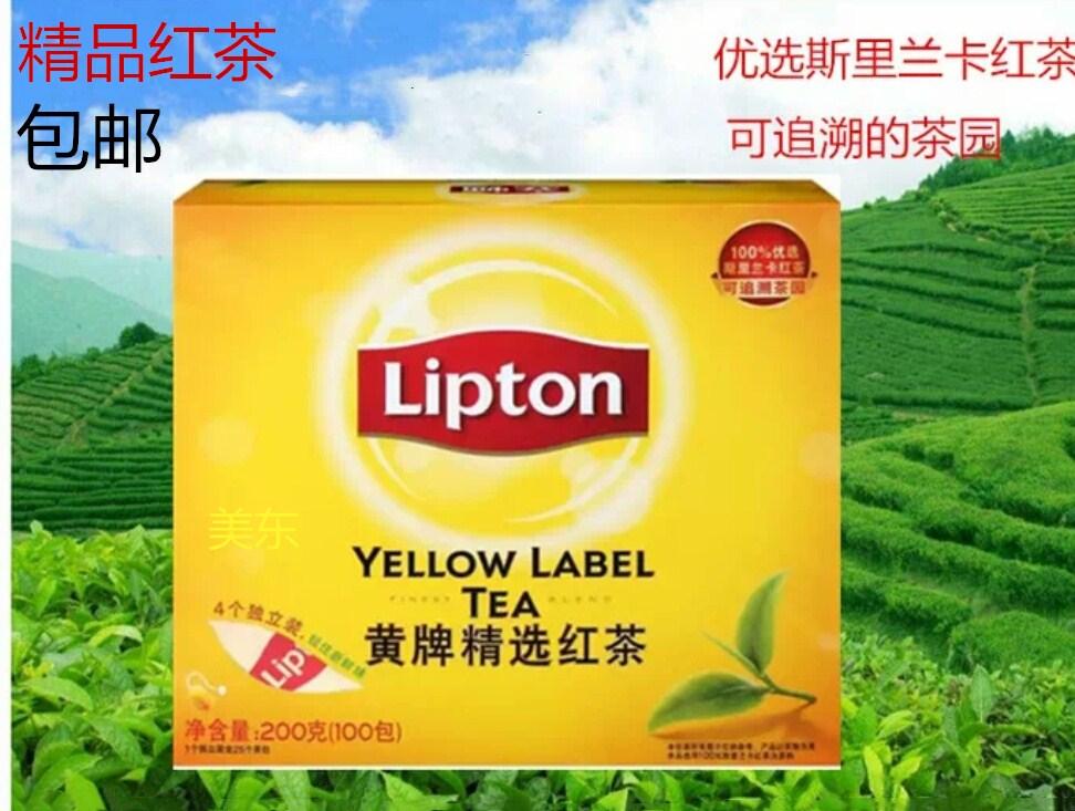 包 100 立顿黄牌精选红茶斯里兰卡红茶茶叶袋泡茶奶茶店专用红茶包
