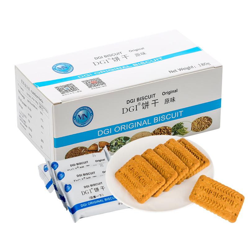 盒装 4 糖尿人孕妇无糖精粗粮魔芋健康零食品代餐全麦饼干 GI 低 DGI