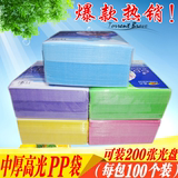 Thick frosted optical disc 2 loaded bags DVD disc CD PP bags bags glossy double-sided disc CD bags VCD
