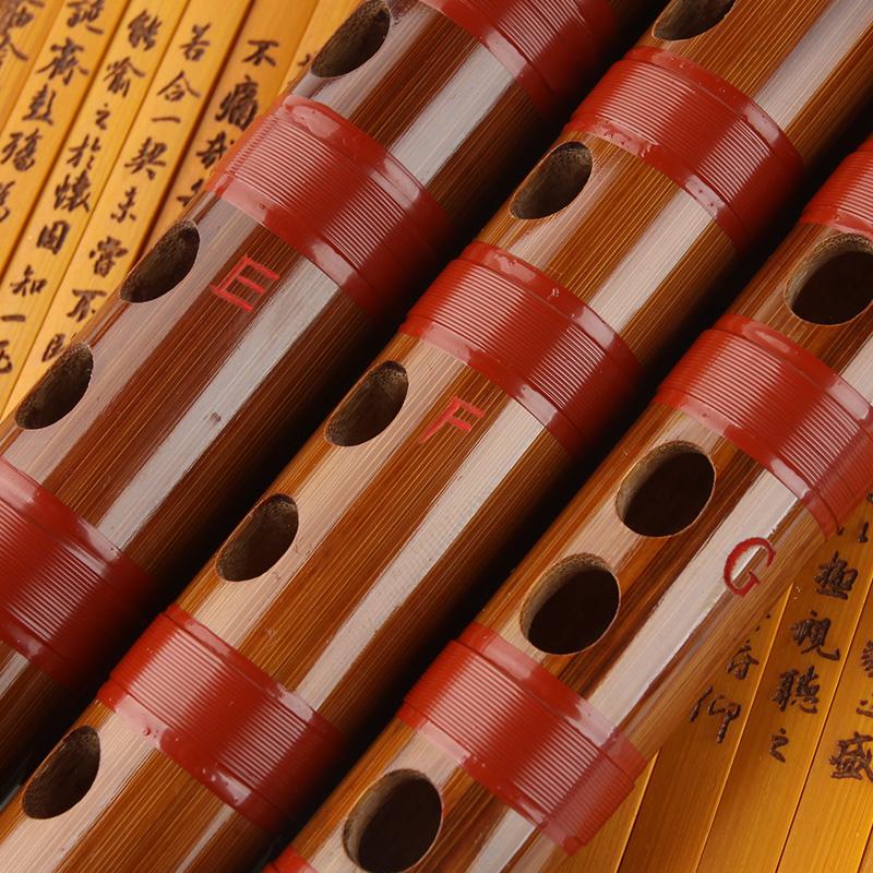 黄卫东笛子官方竹韵乐器手工签名考级专业演奏笛竹笛苦竹横笛包邮