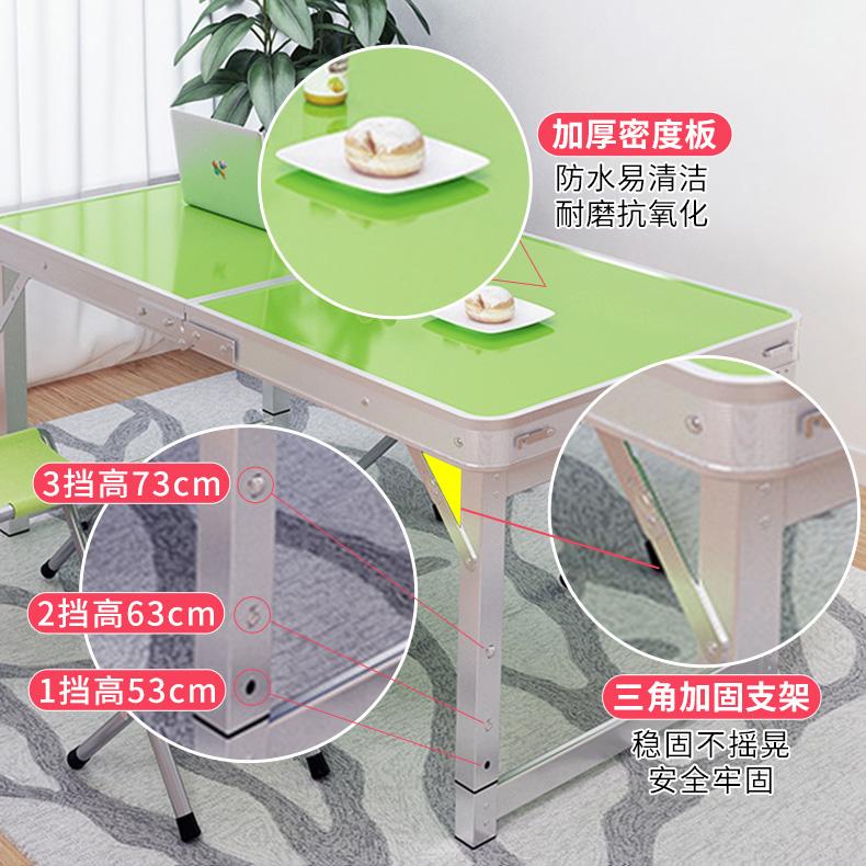 地摊摆摊桌子户外夜市移动地推便携简易家用便携式折叠桌超轻餐桌【图2】