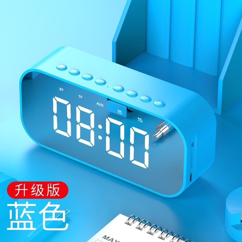 蓝牙音响闹钟学生用液晶专用少女迷你可充电情侣个性听歌钟表床头