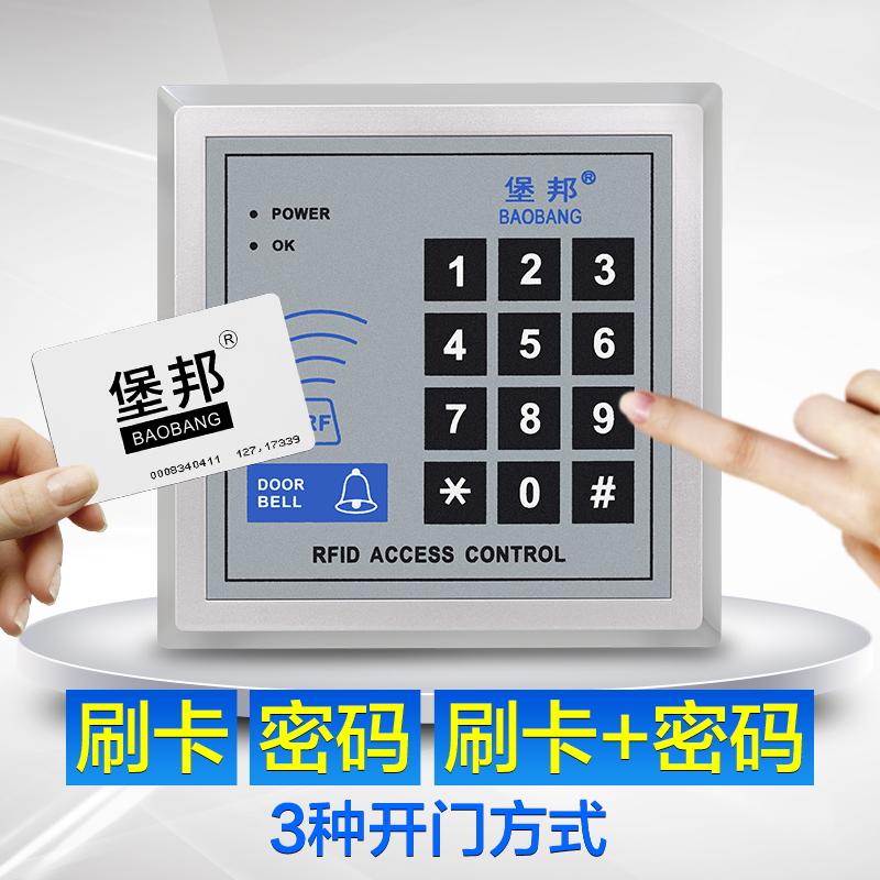 磁力锁电插锁门禁锁 刷卡密码玻璃门铁门电磁锁 电子门禁系统套装