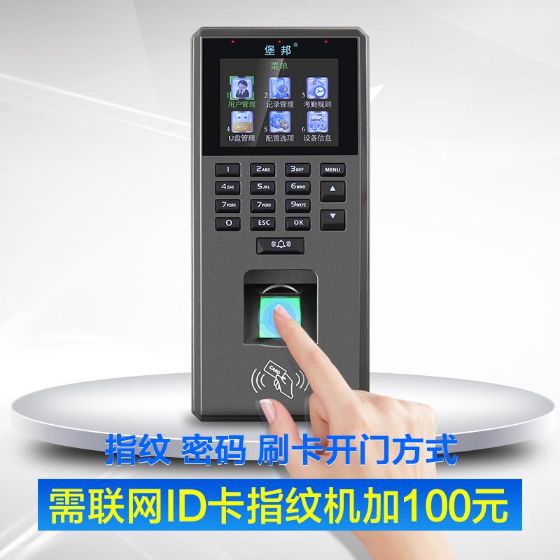 指纹门禁系统套装密码刷卡考勤门禁一体机玻璃门铁门电插锁磁力锁