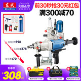 East diamond drill rig into water transfer hole punch hole drilling machine power desktop water East Power Tools