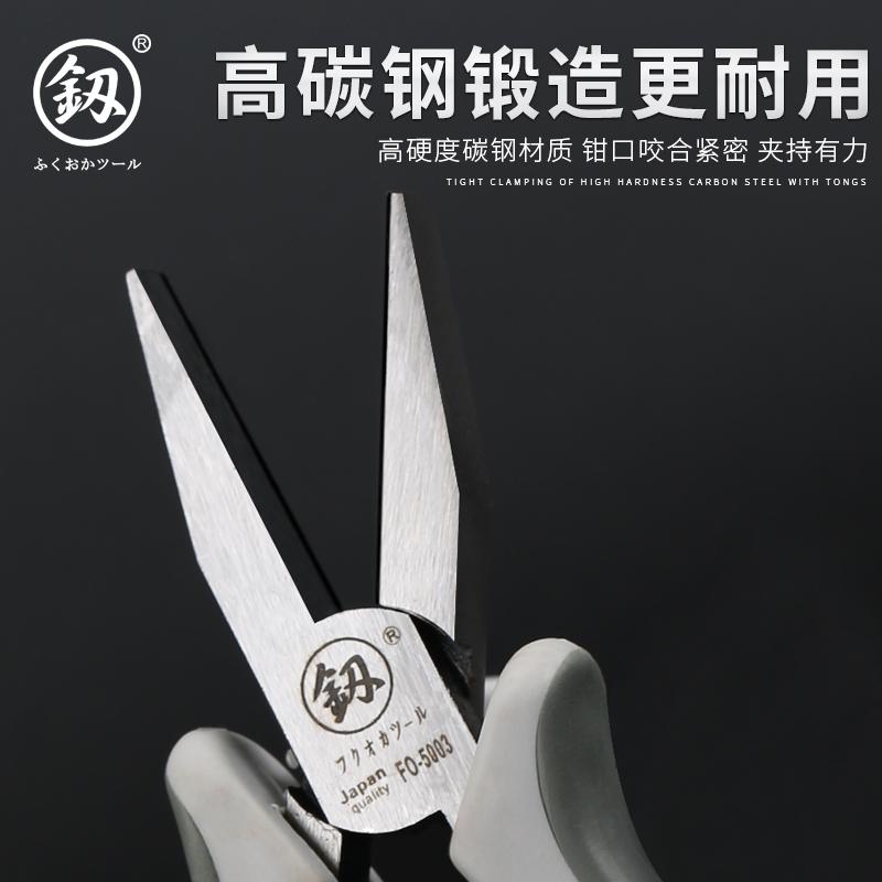 5寸迷你尖头 尖嘴钳无齿扁口手工钳子套装diy珠宝工具首饰品专用
