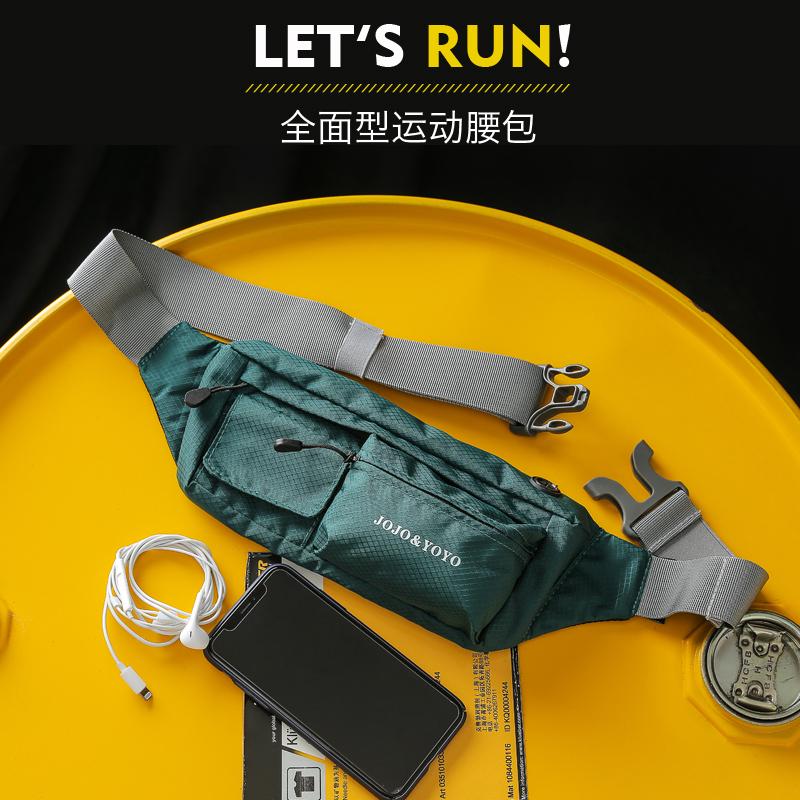 运动腰包男女防水休闲户外马拉松迷你旅游小腰带多功能跑步手机包