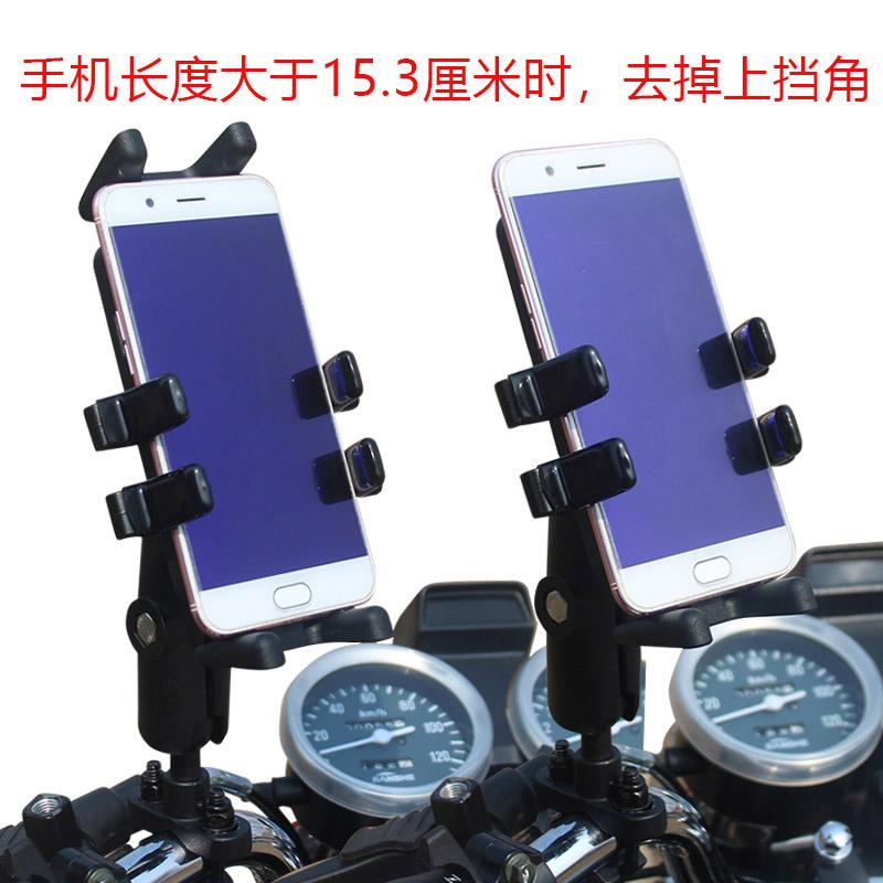 摩托车手机导航支架金属充电一体多功能GPS导航仪对讲机机车通用