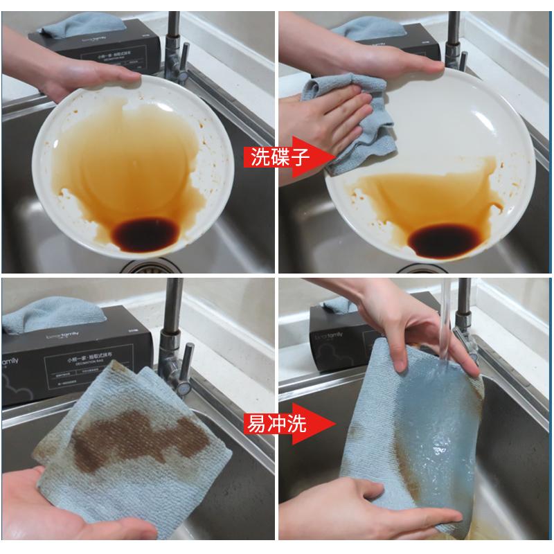 出口吸水不掉毛厨房清洁抽取式不沾油一次性懒人抹布可水洗洗碗布