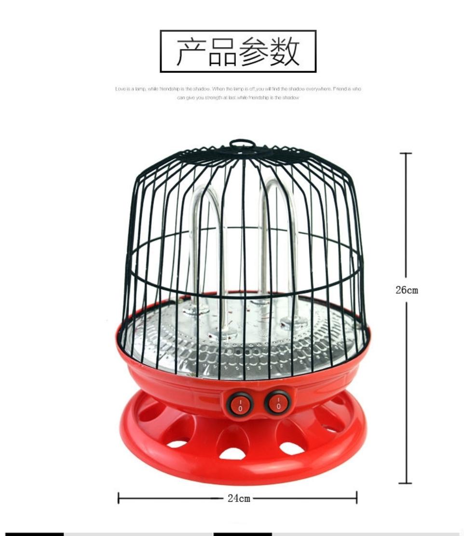 电烤炉小太阳麻将炉 家用电暖气电暖器烤火炉电暖炉 鸟笼取暖器