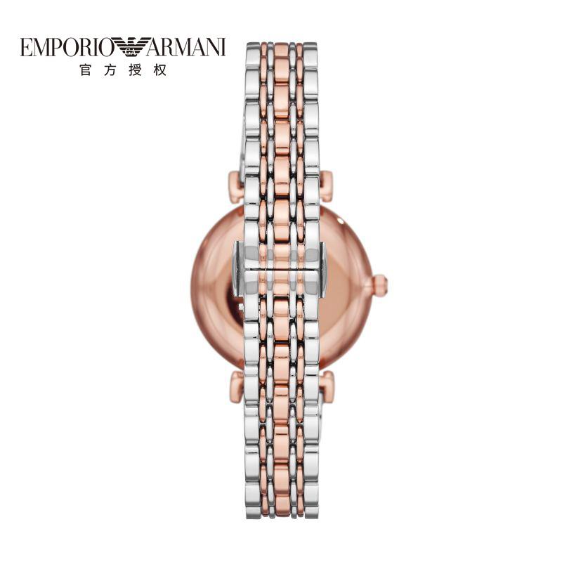 Armani 阿玛尼手表女满天星石英表镶钻时尚女手表耳钉套装AR80035