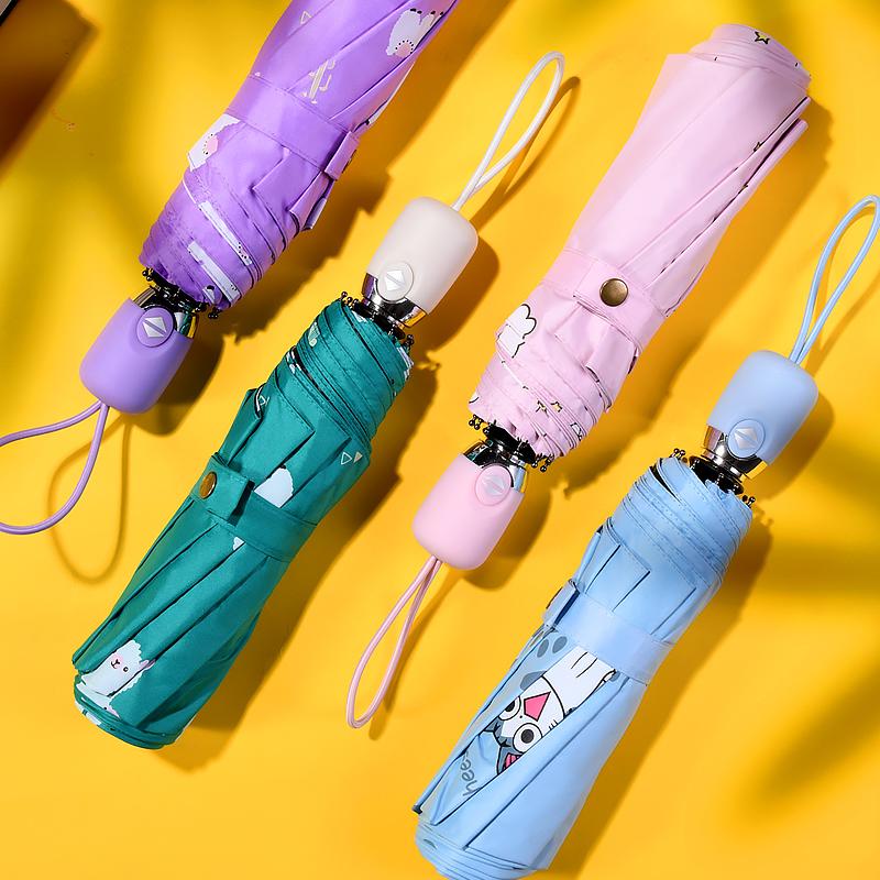 全自動雨傘男折疊遮陽黑膠防曬大號雙人女晴雨兩用防紫外線太陽傘