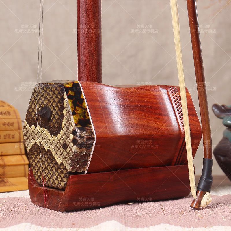 红木二胡乐器初学者演奏考级大人儿童通用民族乐器二胡弓厂家直销