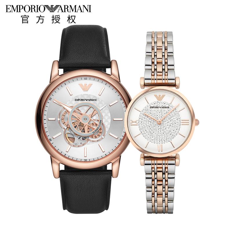 Armani阿玛尼情侣手表时尚满天星机械镂空男表表对表AR60007/1926