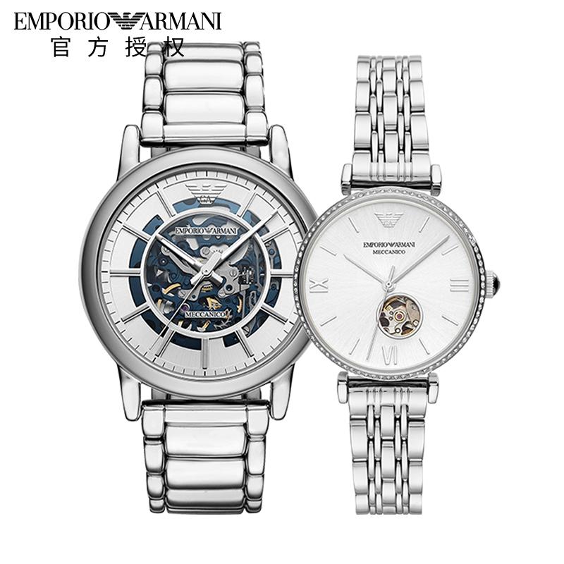 Armani阿玛尼手表 时尚休闲商务情侣对表男女手表AR1945/AR60022