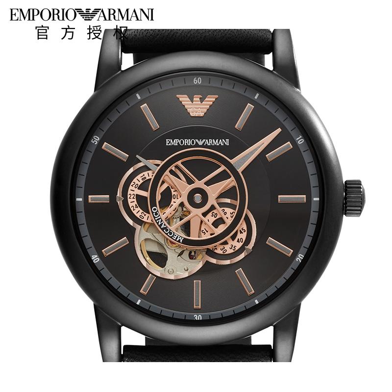 吴磊同款Emporio Armani阿玛尼手表男 时尚镂空机械男表AR60012