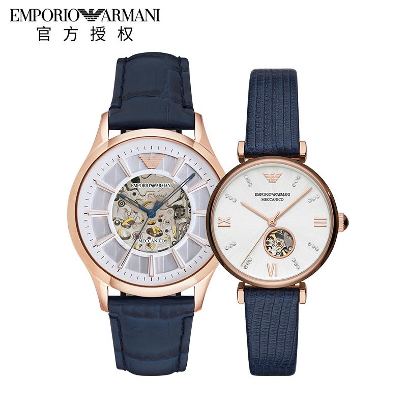 Armani阿玛尼情侣手表钢时尚休闲商务情侣对表AR60011/AR60020