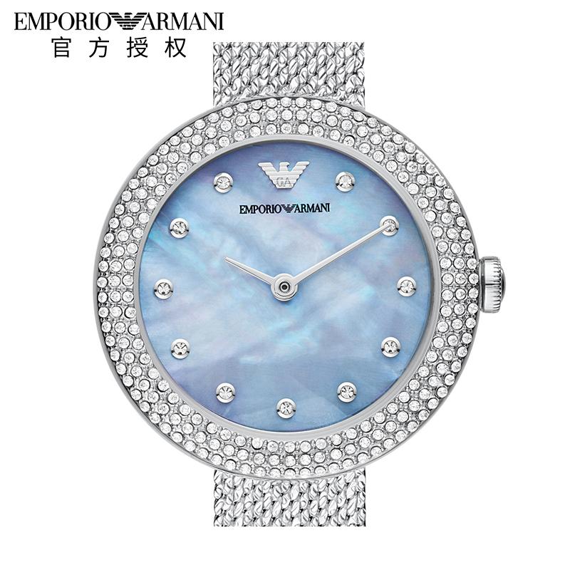 Armani阿玛尼手表女 2021春季新品时尚镶钻满天星女手表AR11380