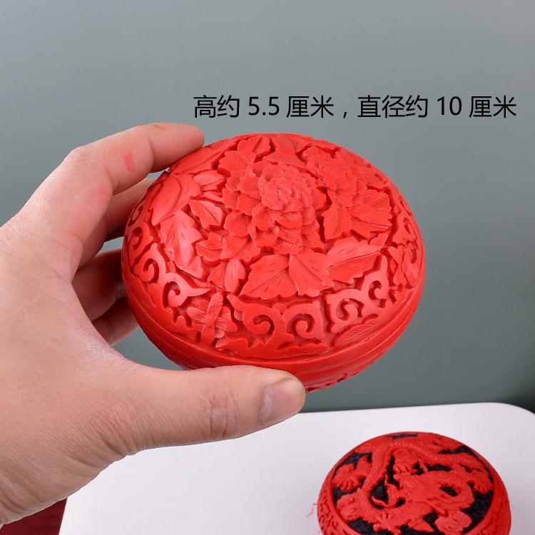 北京雕漆首饰盒中国风礼物特色漆雕民间工艺品漆器送老外礼品 4寸