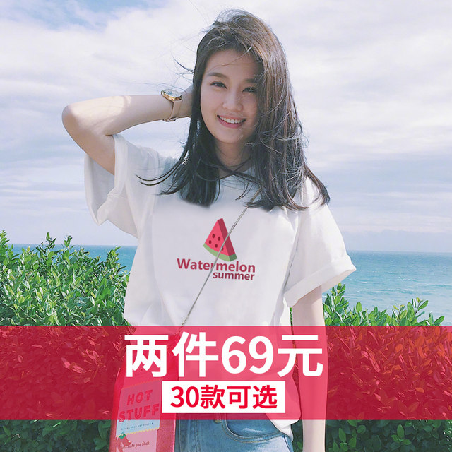 2 pieces 69] net red ins super fire pure cotton short-sleeved white T-shirt women 2020 new loose Korean style tide t-shirt