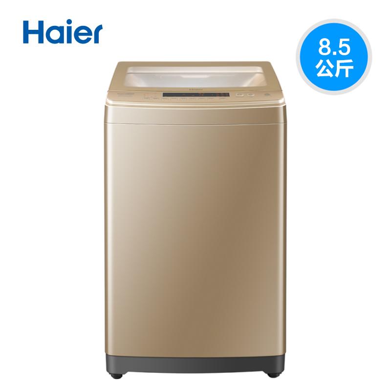 公斤全自动免清洗波轮洗衣机 8.5 变频直驱 EMB85BF5GU1 海尔 Haier