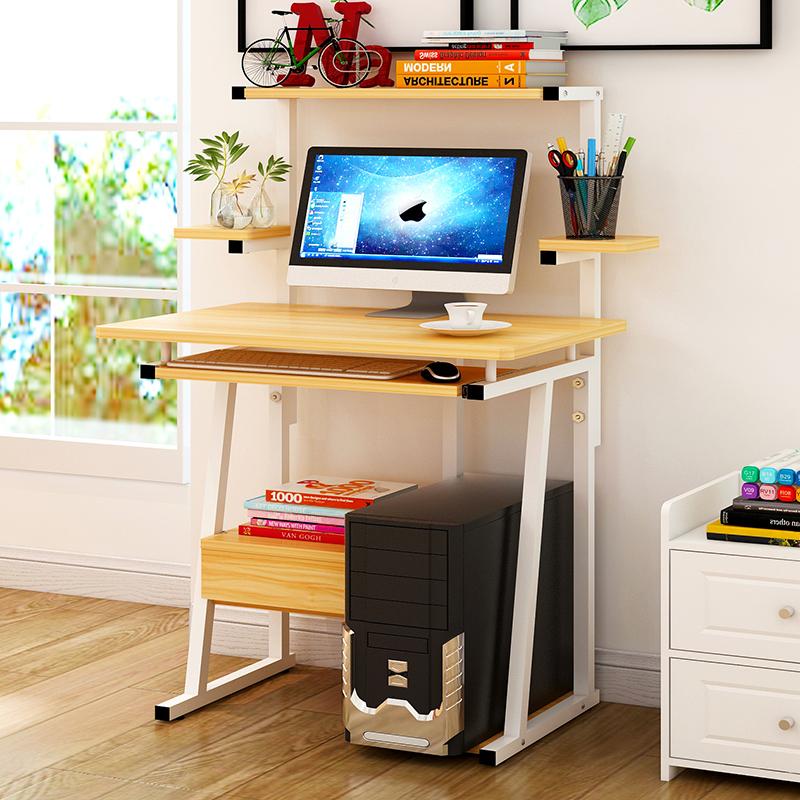 现代简约风格家用简易台式电脑桌桌子笔记本书桌折叠桌写字桌台