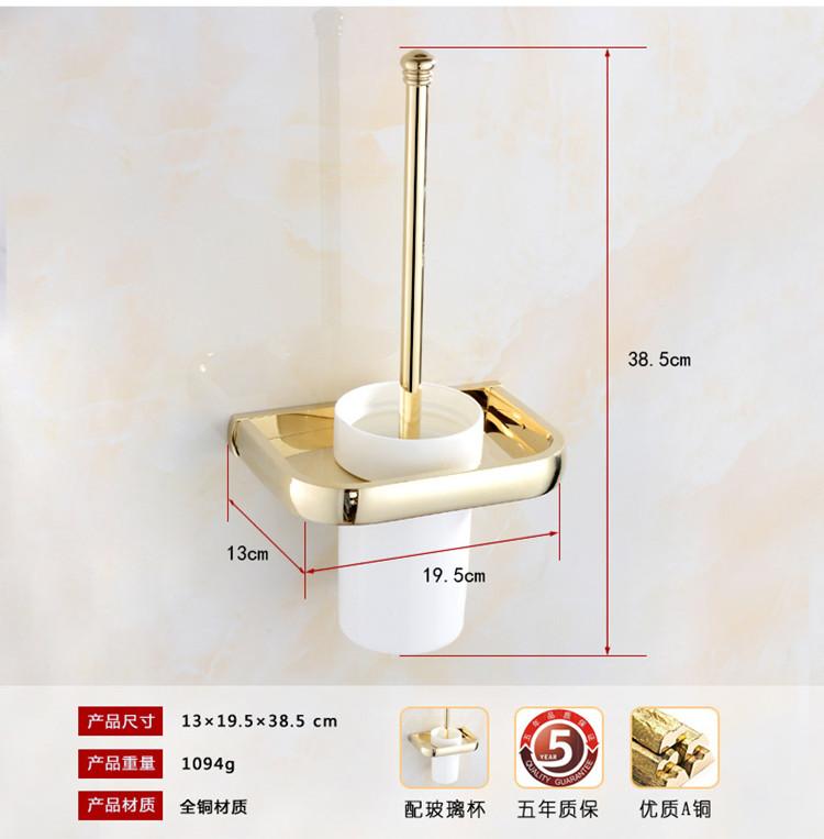 九牧衛浴毛巾架金色全銅浴巾架衛生間置物架浴室免打孔五金壁掛件