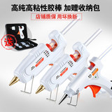 Household electric hot melt glue gun grab handmade universal hot melt glue stick of solid glue sol trumpet 7-11mm