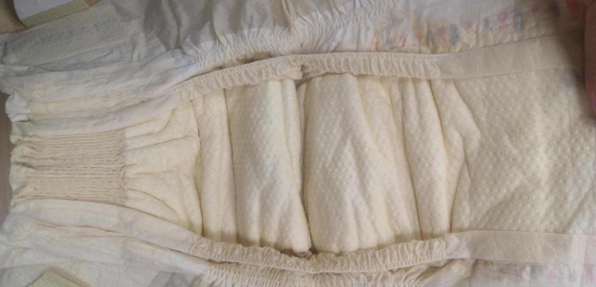澳美臣纸尿裤拉拉裤S/M/XL/XXL(2包送80抽湿巾)