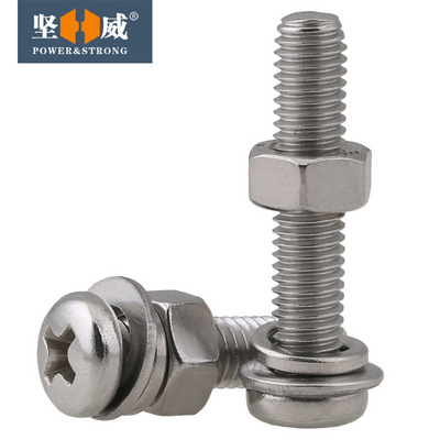 304 lengthened stainless steel round head screw M3M4M5M6 nut flat washer set bolt lengthened combination screw