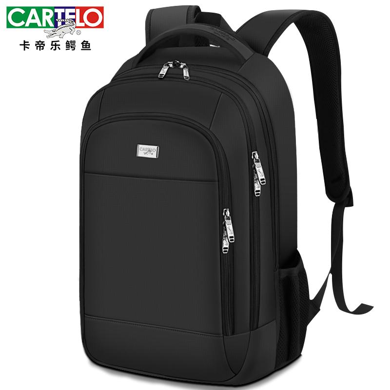 卡帝乐鳄鱼商务双肩包男 中学生女电脑包 旅行书包男士大容量背包