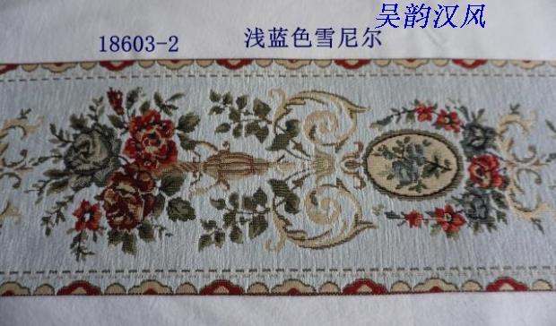 18厘米宽雪尼尔提花窗帘花边欧式花卉玫瑰辅料零裁一米起