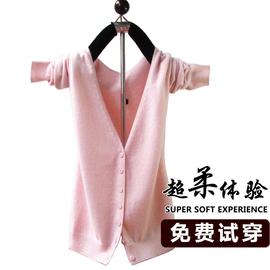 断码清仓春秋女士羊绒针织开衫薄款纯色长袖毛衣大码短款羊毛外套