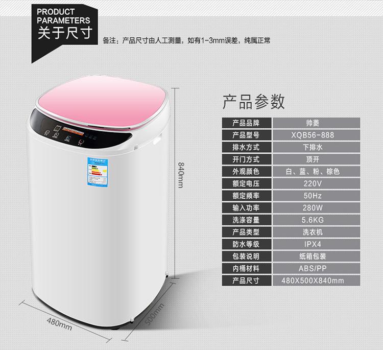 小型风干杀菌婴儿童宝宝迷你全自动家用宿舍洗衣机 5.6kg 4.5 特价